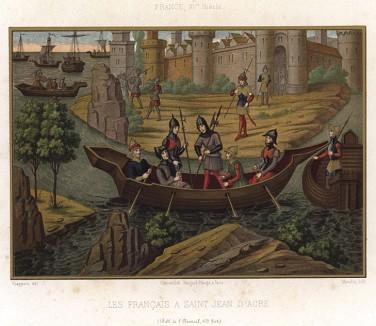 Акко, город в Западной Галилее, названный крестоносцами резиденцией Сен-Жан д'Акр, принимает очередных переселенцев из Франции (из Les arts somptuaires... Париж. 1858 год)