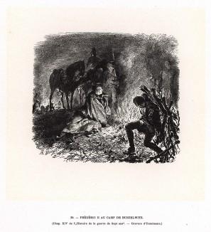 «История Семилетней войны», гл.XIV. Фридрих Великий в Бунцельвицком лагере. В августе 1761 г. в Бунцельвице прусская армия была окружена вдвое превосходящими силами противника.