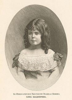Его Императорское Высочество Великая Княжна Елена Владимировна.