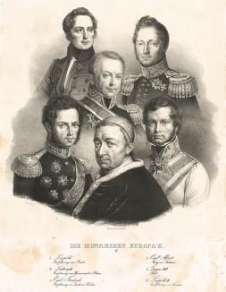 1.Великий герцог Баденский Леопольд (1790-1852). 2.Великий герцог Гессенский-Рейнский Людвиг II (1777-1848). 3.Великий герцог Саксен-Веймарский Карл Фридрих (1783-1853). 4.король Сардинии Карл Альберт (1798-1849). 5.Папа Римский Григорий XVI (1765-1846)