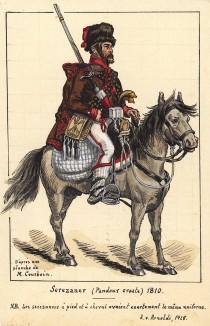 1813 г. Кавалерист хорватского полка пандуров Великой армии Наполеона. Коллекция Роберта фон Арнольди. Германия, 1911-29