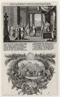 1. Иосиф растолковывает фараону вещий сон 2. Триумф Иосифа (из Biblisches Engel- und Kunstwerk -- шедевра германского барокко. Гравировал неподражаемый Иоганн Ульрих Краусс в Аугсбурге в 1700 году)