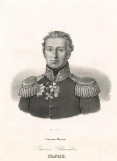 Василий Иванович Гарпе (1762-1814) - герой Аустерлица, генерал-майор (1812) и георгиевский кавалер (1813). В 1812-14 гг. сражался под Клястицами, Полоцком (ранен), Витебском, Борисовым и Лейпцигом. Умер «от изнурения вследствие многочисленных ран»