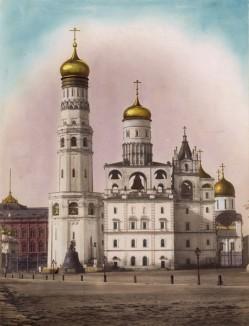 1900-е гг. Вид на колокольню Ивана Великого в Кремле (крашенный вручную тиражный вариант фотографии Петра Павлова (1860--1925))