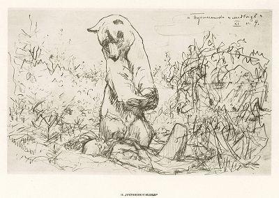 """15. Пустынник и медведь. В.А. Серов """"Рисунки к басням А.И. Крылова"""", Ленинград, 1951"""