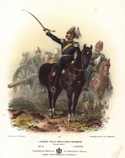 Майор 1-го гвардейского полка полевой артиллерии прусской армии в униформе образца 1870-х гг. Preussens Heer. Берлин, 1876