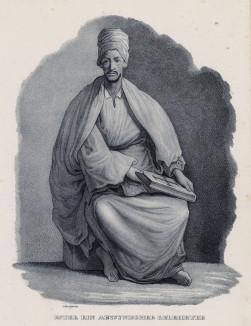 Портрет священника из Абиссинии (лист 61 второго тома работы профессора Шинца Naturgeschichte und Abbildungen der Menschen und Säugethiere..., вышедшей в Цюрихе в 1840 году)