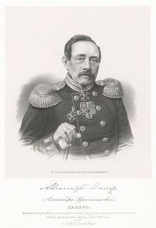 Александр Христианович Далер