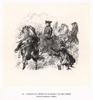 «Послание моей сестре Амалии о воле Случая». На гравюре Фридрих Великий – в центре, на коне. Он излучает твердость и спокойствие перед лицом опасности. В «Послании» король-поэт рассуждает об игре Случая, которая рушит человеческие планы.