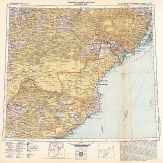 Азиатская часть СССР (Владивосток). Управление Военных топографов, 1927-28 гг.