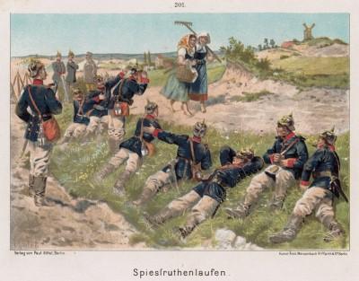 Отдых прусской пехоты в 1890-е гг. Vaterland in Waffen. Illustrierte Unterhaltungsblätter für das deutsche Volk und Heer, л.201. Берлин, 1895