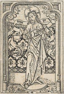 Христос в портале с цветочным орнаментом. Ксилография из «Сочинений» Бернара Клервоского, выпущенных в Зволле в 1495 году.