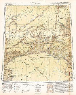 Азиатская часть СССР (Рухлово).  Военно-Топографический отдел САВО, 1933 год.