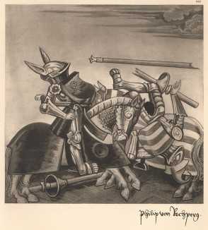 Из Freydal. Des Kaisers Maximilian I. Turniere und Mummereien (Репринт 1882 года. Вена. Лист 249)