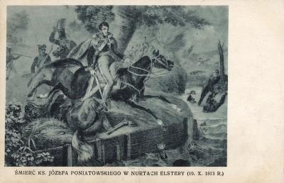 19 октября 1813 г. Смерть маршала Юзефа Понятовского в водах реки Эльстер. Коллекция Роберта фон Арнольди. Германия, 1911-29 гг.
