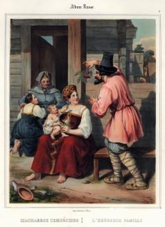 """Счастливое семейство (лист 11 """"Русского альбома"""", изданного в Париже в 1848 году)"""