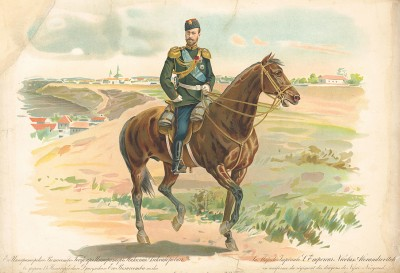 Его императорское величество государь император Николай Александрович в форме 44-го Нижегородского драгунского его величества полка.