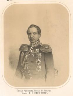Генерал-адъютант, генерал от кавалерии барон Дмитрий Ерофеевич Остен-Сакен (1789--1881) (Русский художественный листок. № 24 за 1854 год)