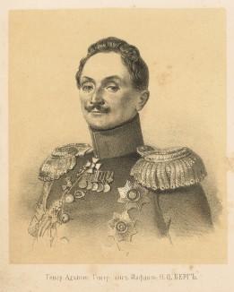 Генерал-адъютант, генерал от инфантерии Фёдор Фёдорович фон Берг (1793--1874) (Русский художественный листок. № 33 за 1851 год)