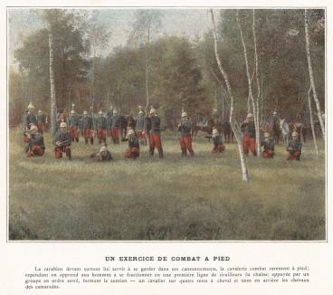 Взвод французских кирасиров в пешем строю. L'Album militaire. Livraison №4. Cavalerie. Serviсe en campagne. Париж, 1890