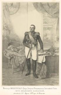 Министр Императорского двора, генерал-фельдмаршал Светлейший князь Пётр Михайлович Волконский (1776--1852) (Русский художественный листок. № 32 за 1852 год)