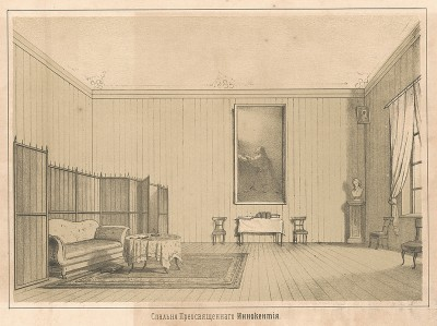 Спальня Преосвященного Иннокентия, архиепископа Херсонского и Таврического, скончавшегося в Одессе 26 мая 1857 года. Русский художественный листок, № 23, 1857