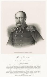 Александр Клеонакович Ушаков 3й