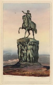 Эскиз памятника императору Наполеону I, исполненный художником Орасом Верне в 1839 году для книги Histoire de l'empereur Napoléon (фр.)