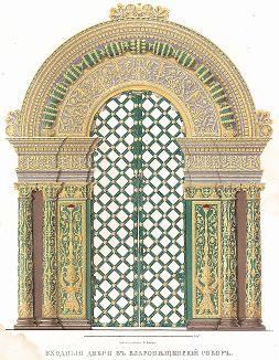 Входные двери в Благовещенский собор. Древности Российского государства..., отд. VI, лист № 38, Москва, 1853.