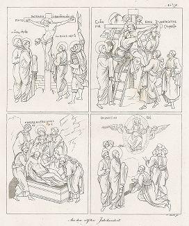 Ранее христианское искусство. Лист из Geschichte der Malerei in Italien... братьев Рипенхаузен, 1810 год.