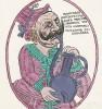 """Эй, ералаш, ералаш! Придёт тебе шабаш. """"Картинки - война русских с немцами"""". Петроград, 1915"""