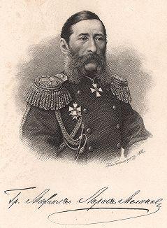 Граф Михаил Лорис-Меликов