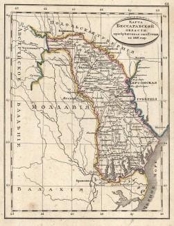 Карта Бессарабской области, приобретённой от Турции в 1812 году. Атлас Российской империи, состоящий из 64 карт, л.61. Санкт-Петербург, середина XIX века