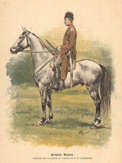 Офицер казачьего конвоя императора (из альбома литографий Armée française et armée russe, изданного в Париже в 1888 году)