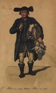 """Гамбургские уличные торговцы 1810-х гг. Торговцы трикотажем. """"Носки, перчатки, варежки! Шерстяные!"""""""