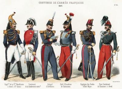 Униформа офицеров французской кавалерии образца 1849 г. Costumes de l'armée française depuis Louis XIV, jusqu'à nos jours, л.65. Париж, 1841