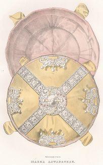 Шапка алтабасная, называемая «Сибирскою» (1684 г). Изображение 2. Древности Российского государства..., отд. II, лист № 8, Москва, 1851.