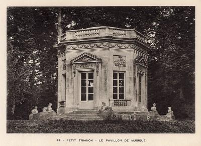 Версаль. Малый Трианон. Фототипия из альбома Le Chateau de Versailles et les Trianons. Париж, 1900-е гг.