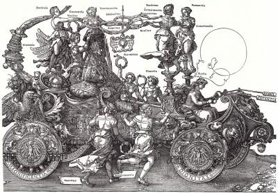 Большая Триумфальная колесница императора Максимилиана I, придуманная, нарисованная и напечатанная Альбрехтом Дюрером (полное воспроизведение)