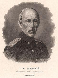 Г. В. Новицкий, генерал от артиллерии. 1800 - 1877. Издано иждивением М. Д. Новицкой.