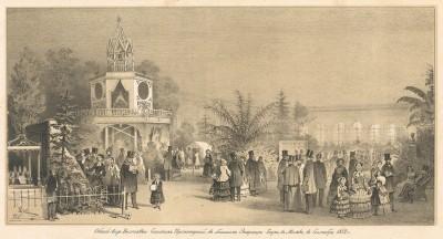 Общий вид выставки сельских произведений в большом Экзерцирь-Гаузе, в Москве в сентябре 1852 года (Русский художественный листок. № 34 за 1852 год)