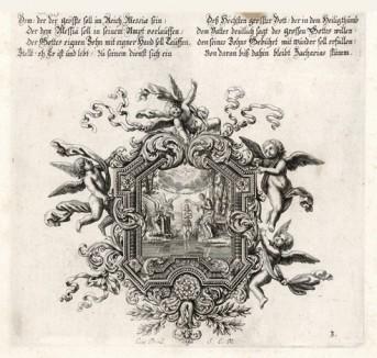 Крещение Иисуса Христа в Иордане (из Biblisches Engel- und Kunstwerk -- шедевра германского барокко. Гравировал неподражаемый Иоганн Ульрих Краусс в Аугсбурге в 1694 году)