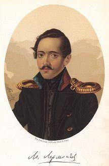 Михаил Юрьевич Лермонтов (с портрета работы Клюндера, сентябрь 1839 года)