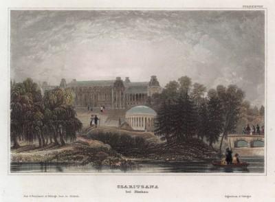 Вид на Царицыно, окрестности Москвы. Лейпциг, 1836