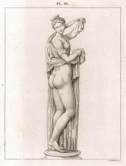 Венера (Афродита) Каллипига («Прекраснозадая»). Мрамор, высота около 4 футов. Статуя найдена в Риме в Золотом Доме императора Нерона.
