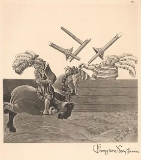 Из Freydal. Des Kaisers Maximilian I. Turniere und Mummereien (Репринт 1882 года. Вена. Лист 253)