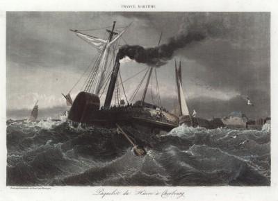 Пакетбот, следующий из Гавра в Шербур. Гравюра на стали. Париж, 1841