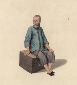 """Китайский преступник, прикованный к каменной глыбе (лист 14 устрашающей работы """"Китайские наказания"""", изданной в Лондоне в 1801 году)"""