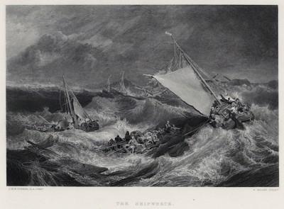 """Кораблекрушение (лист из альбома """"Галерея Тёрнера"""", изданного в Нью-Йорке в 1875 году)"""
