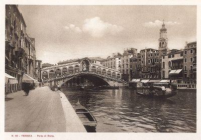 Мост Риальто и Гранд-канал. Ricordo Di Venezia, 1913 год.